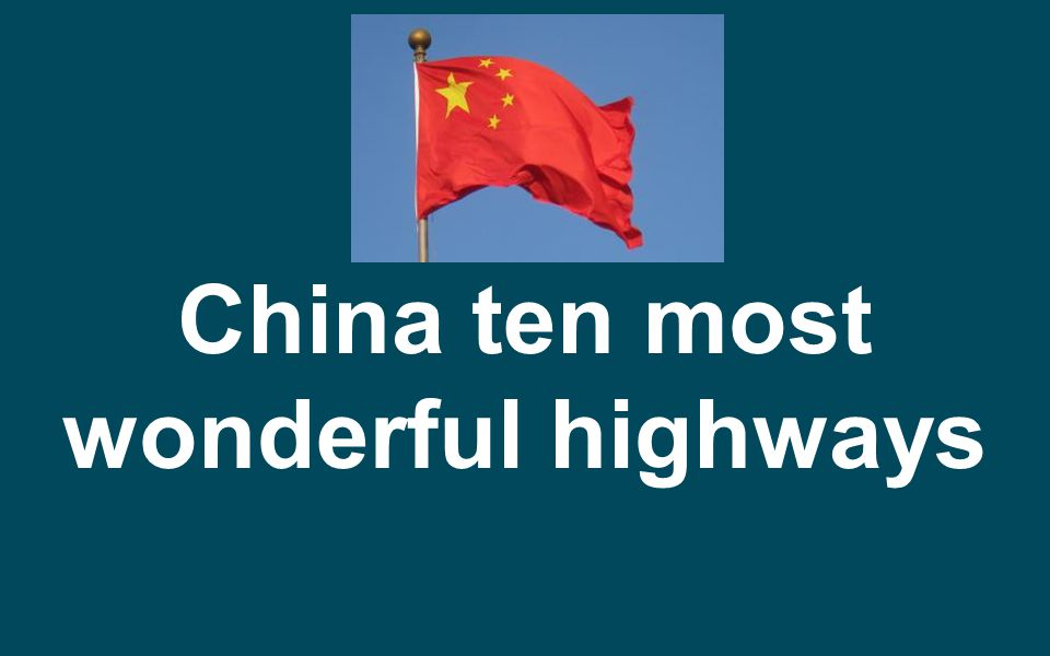 China ten most wonderful highways