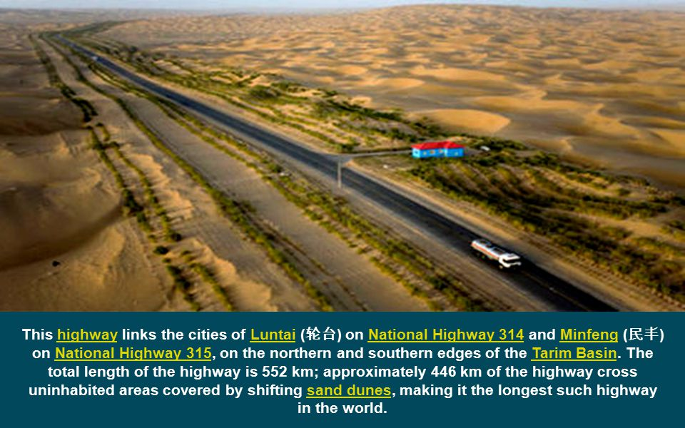 This highway links the cities of Luntai (轮台) on National Highway 314 and Minfeng (民丰) on National Highway 315, on the northern and southern edges of the Tarim Basin.