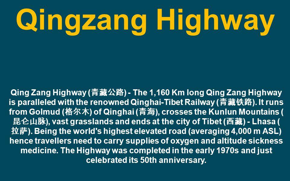 Qingzang Highway