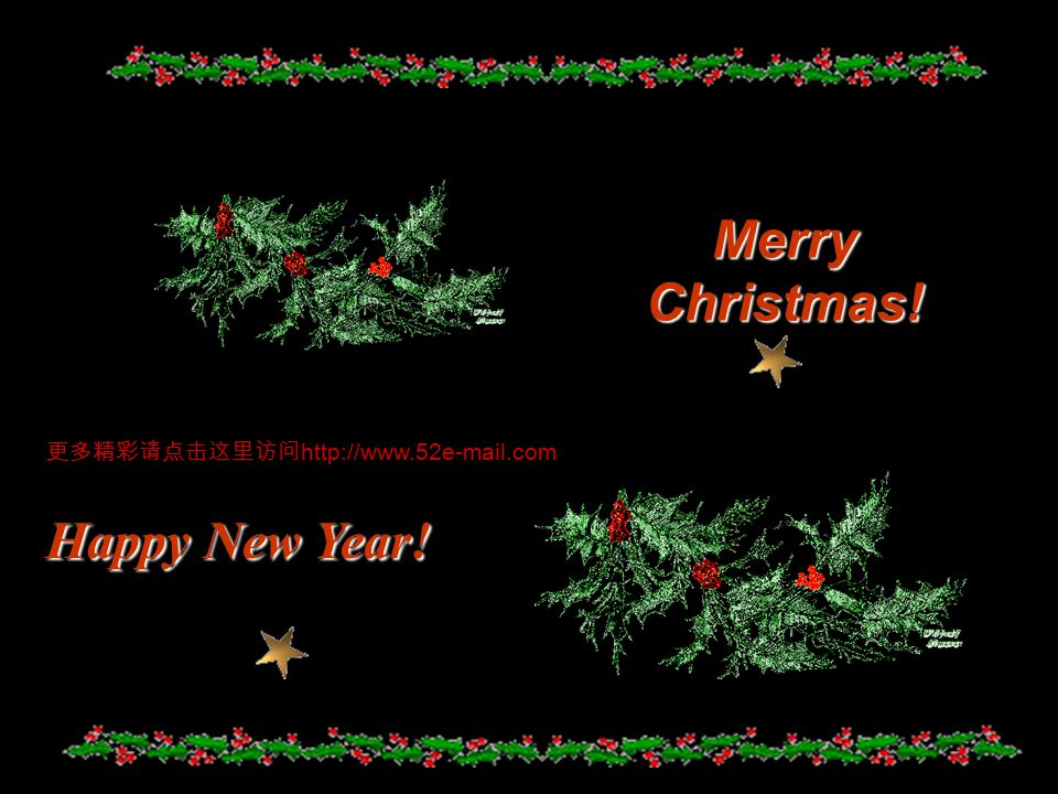 Merry Christmas! 更多精彩请点击这里访问http://www.52e-mail.com Happy New Year!