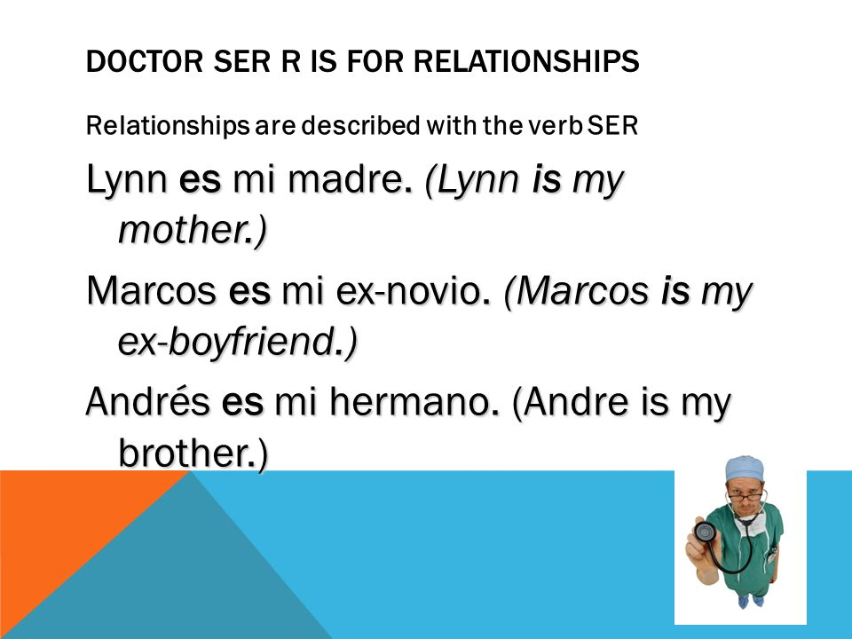 Doctor ser r is for relationships