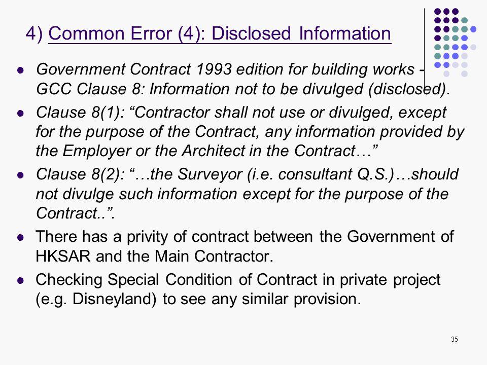 4) Common Error (4): Disclosed Information