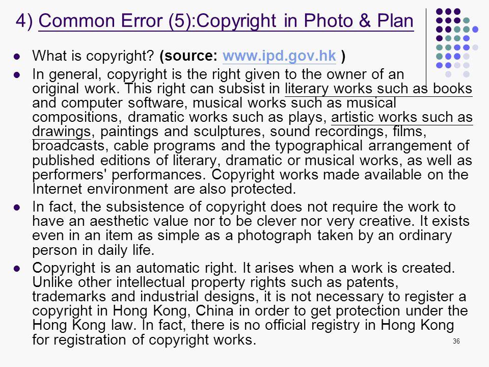 4) Common Error (5):Copyright in Photo & Plan