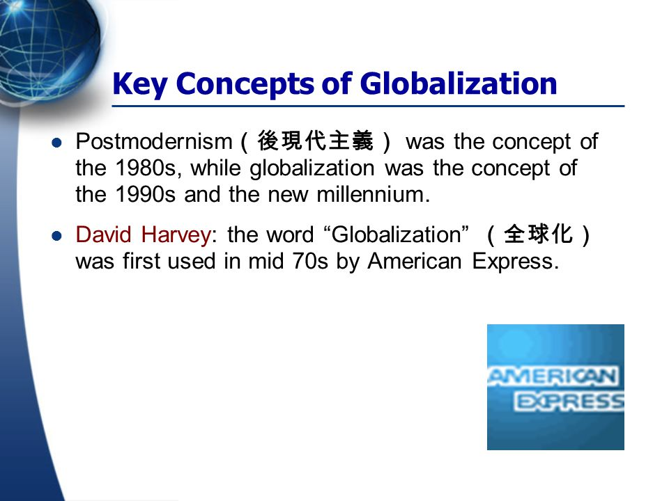 Key Concepts of Globalization