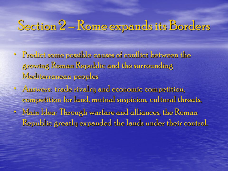 Section 2 – Rome expands its Borders