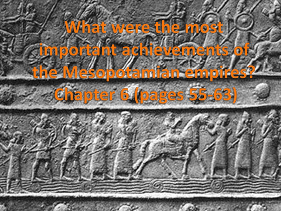 What were the most important achievements of the Mesopotamian empires