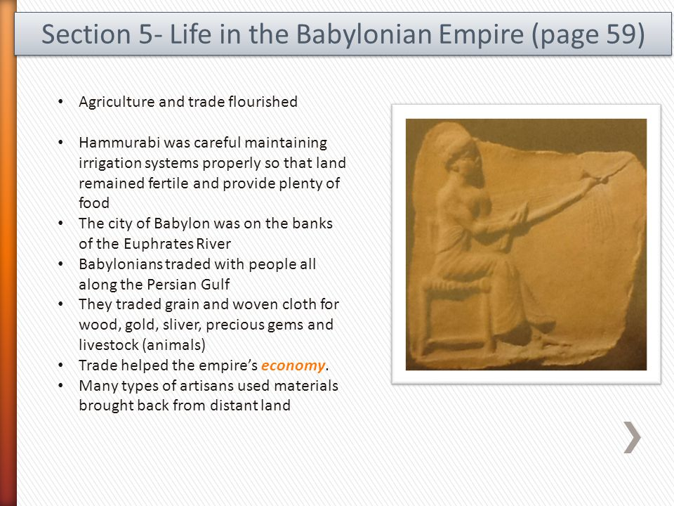 Section 5- Life in the Babylonian Empire (page 59)