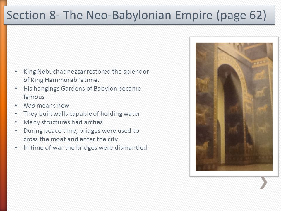 Section 8- The Neo-Babylonian Empire (page 62)