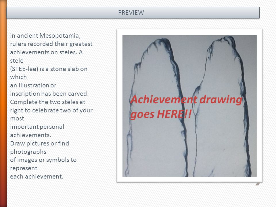 Achievement drawing goes HERE!!