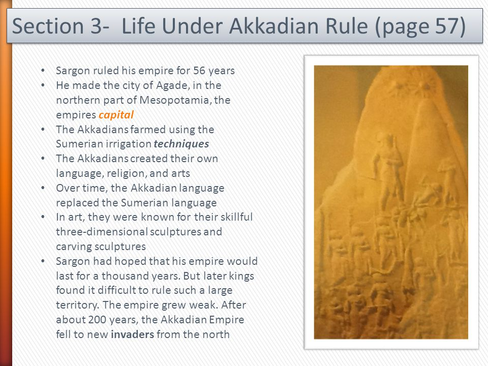 Section 3- Life Under Akkadian Rule (page 57)