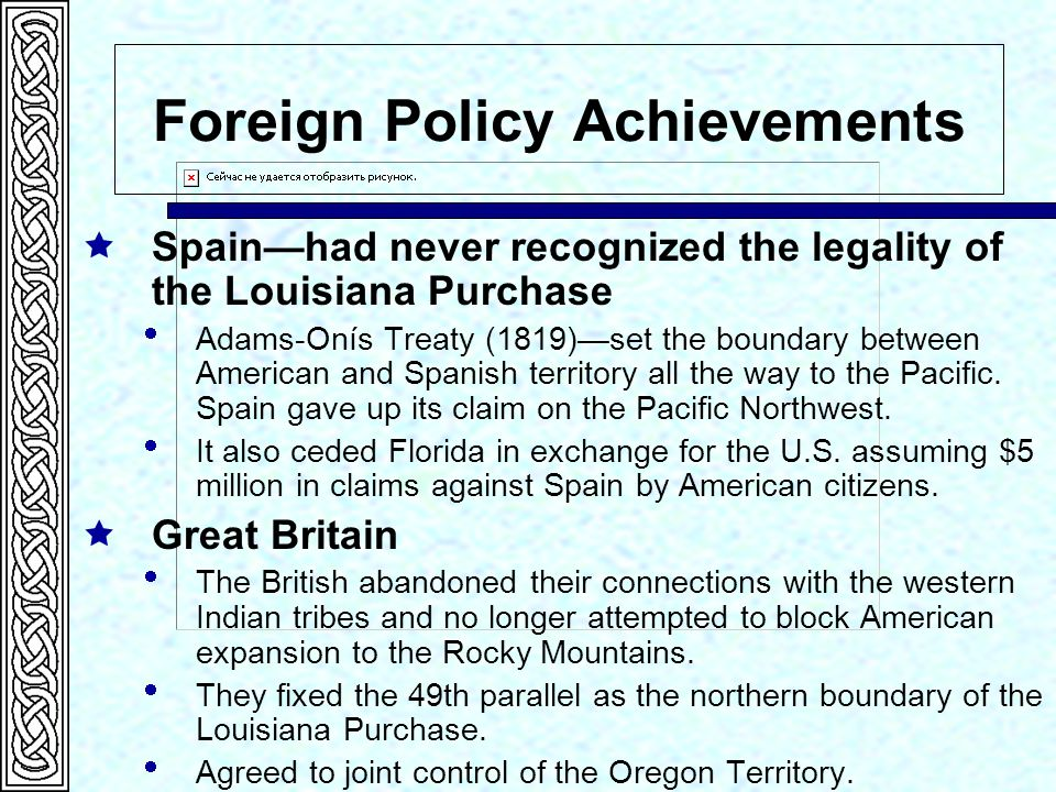 Foreign Policy Achievements