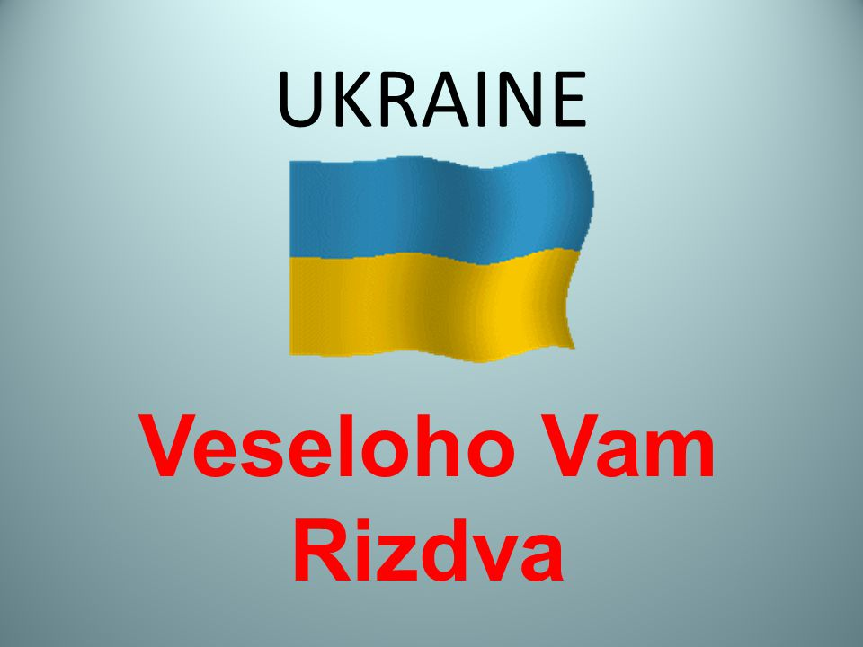 UKRAINE Veseloho Vam Rizdva