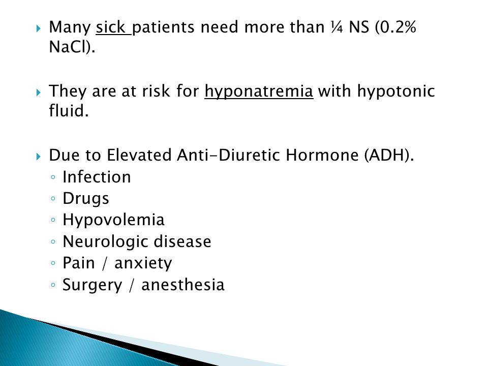 Many sick patients need more than ¼ NS (0.2% NaCl).