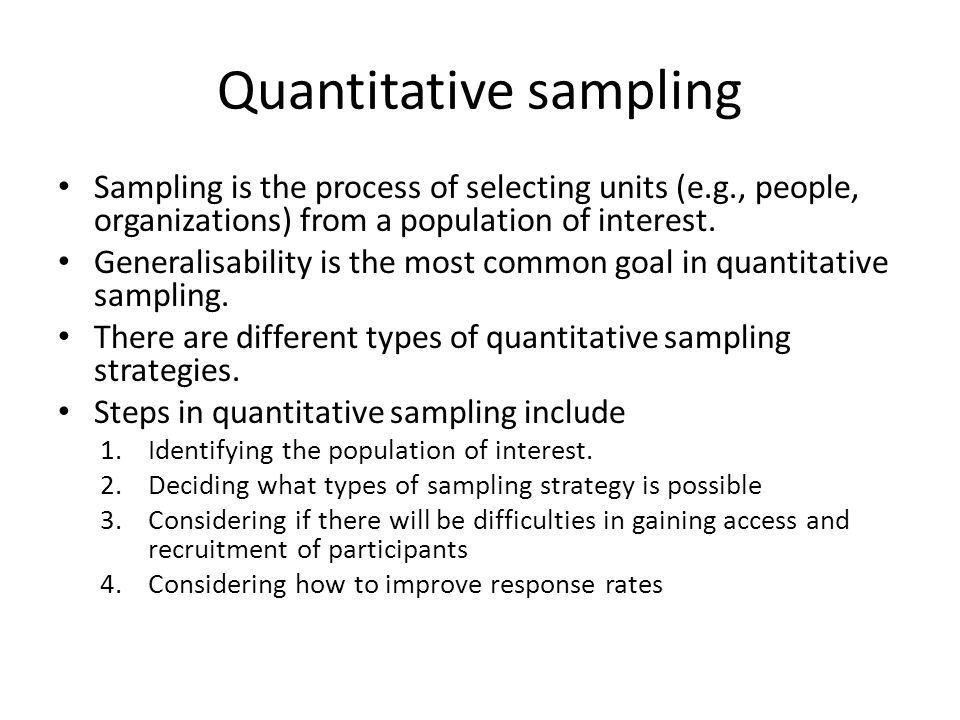 Quantitative sampling