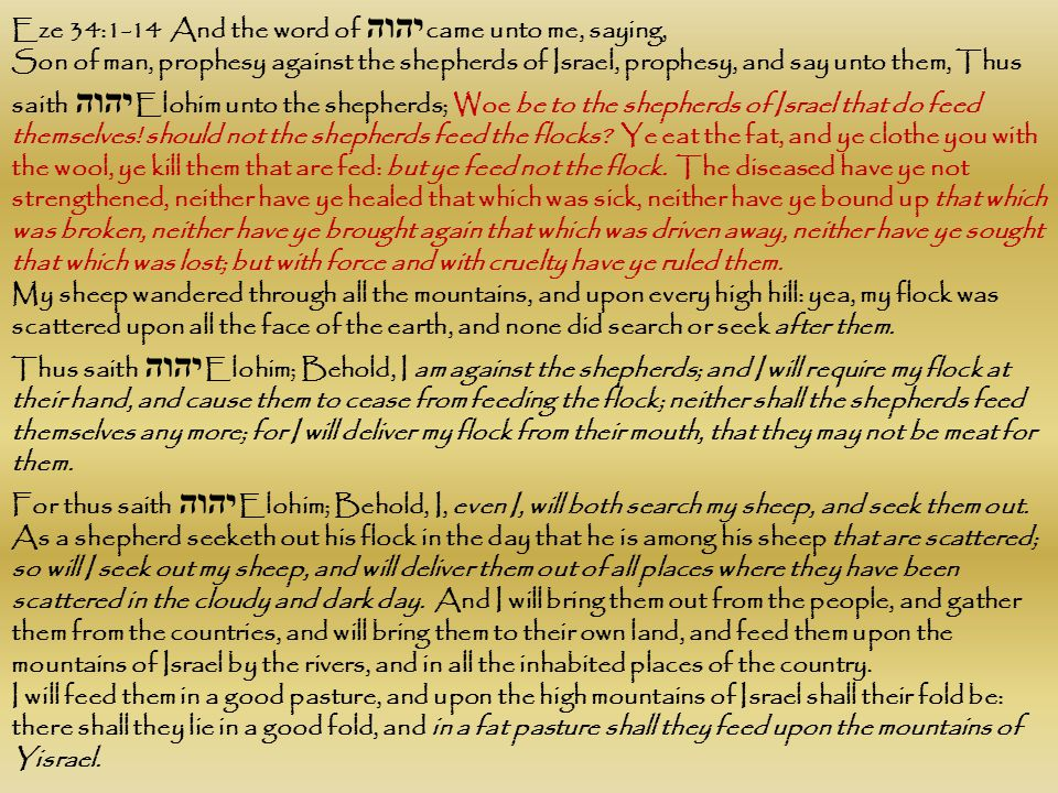 Eze 34:1-14 And the word of יהוה came unto me, saying,
