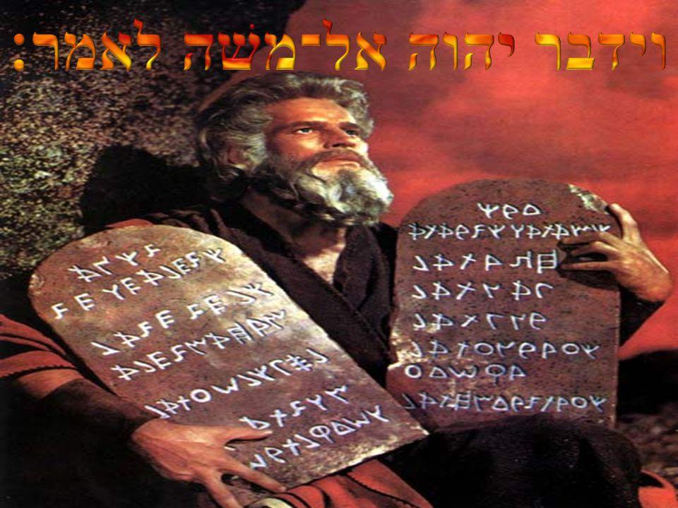 וידבר יהוה אל־משׁה לאמר׃