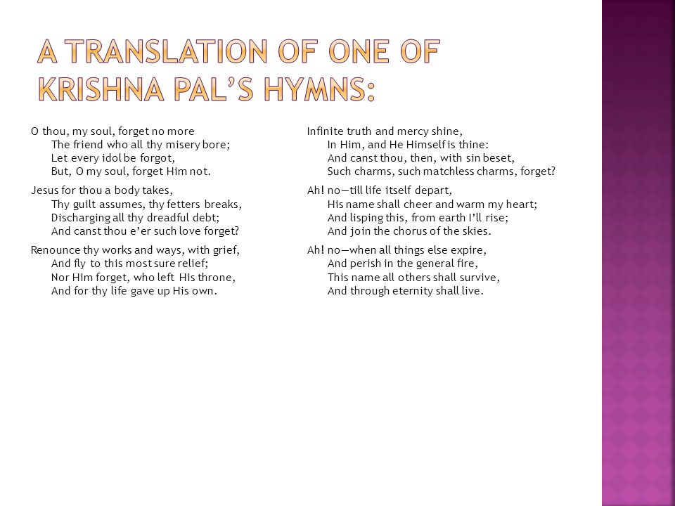 A translation of one of Krishna Pal's hymns: