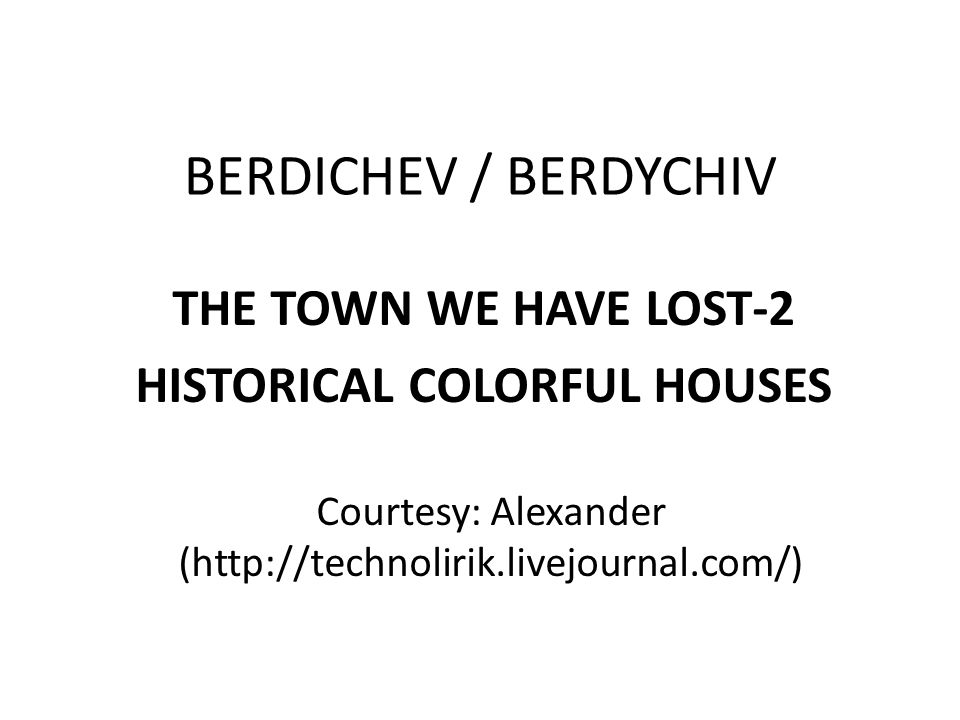 THE TOWN WE HAVE LOST-2 HISTORICAL COLORFUL HOUSES