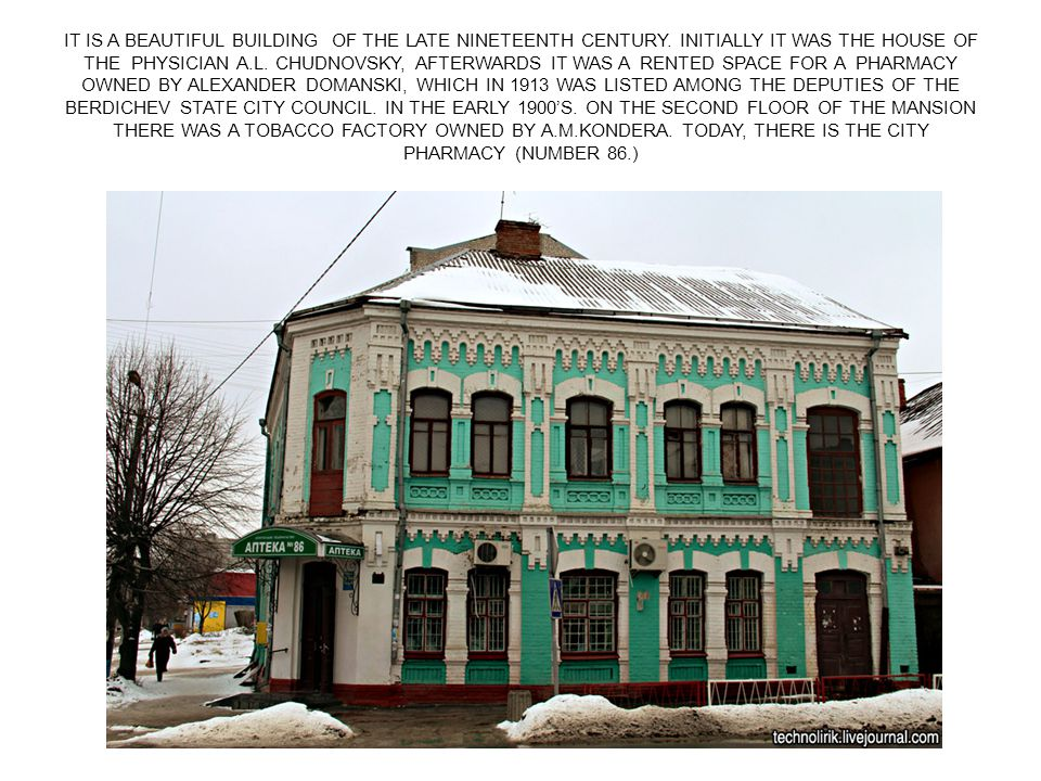 IT IS A BEAUTIFUL BUILDING OF THE LATE NINETEENTH CENTURY