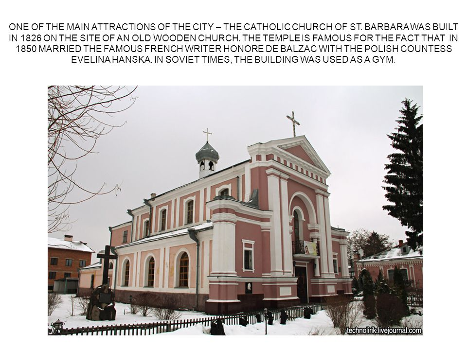 ONE OF THE MAIN ATTRACTIONS OF THE CITY – THE CATHOLIC CHURCH OF ST