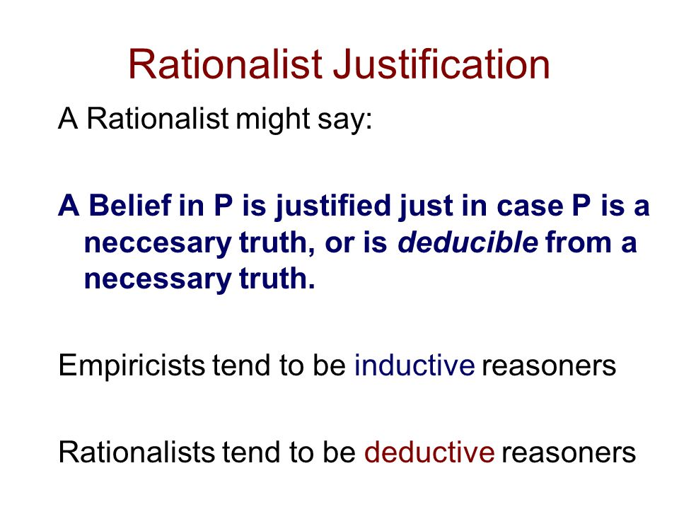 Rationalist Justification
