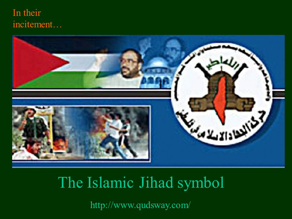 The Islamic Jihad symbol
