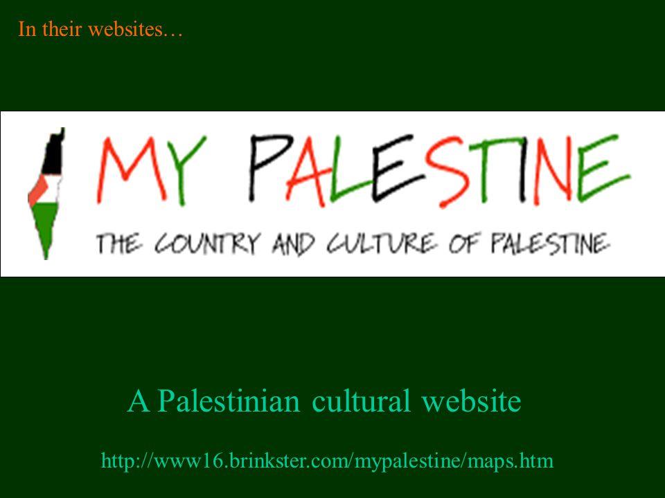A Palestinian cultural website