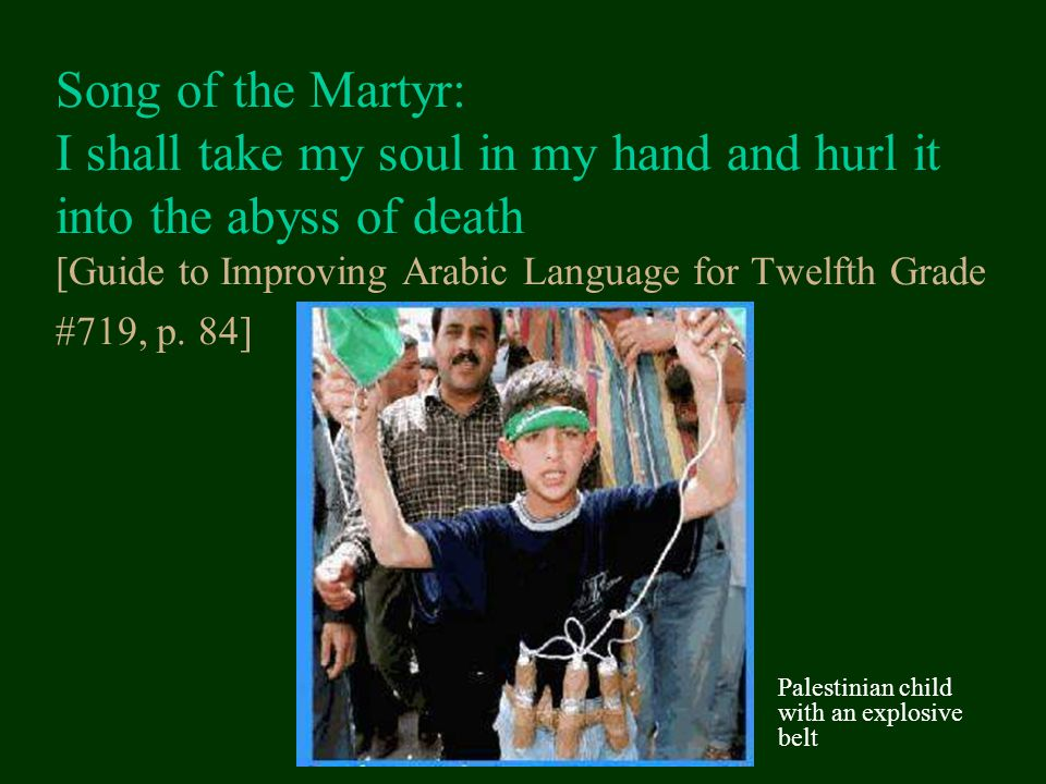 Song of the Martyr: I shall take my soul in my hand and hurl it into the abyss of death [Guide to Improving Arabic Language for Twelfth Grade #719, p. 84]