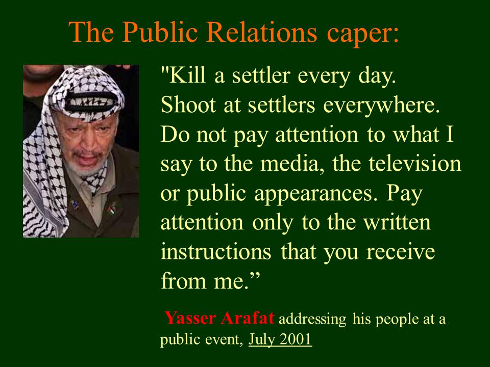 The Public Relations caper: