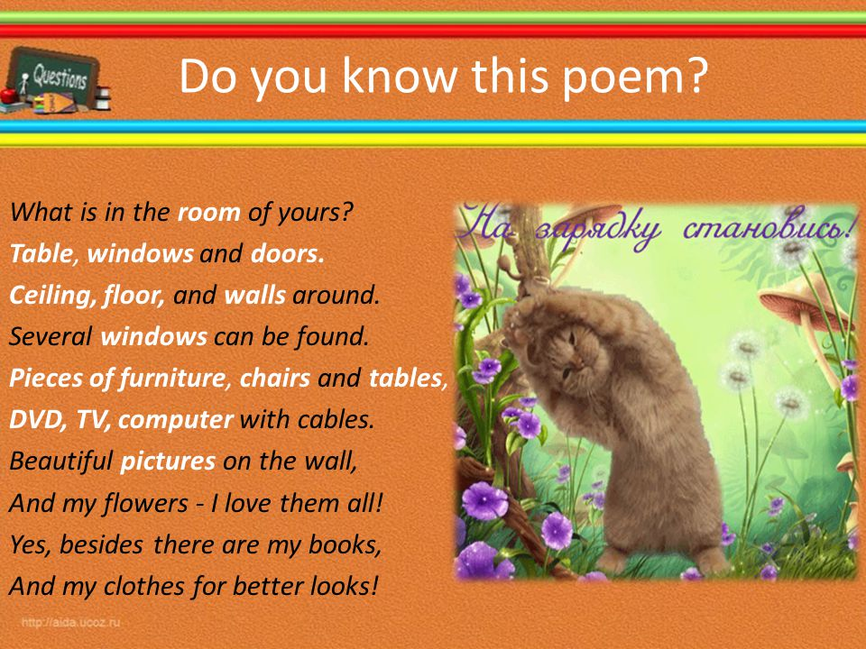 Do you know this poem What is in the room of yours