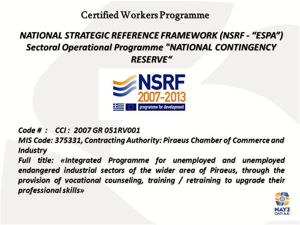 Certified Workers Programme