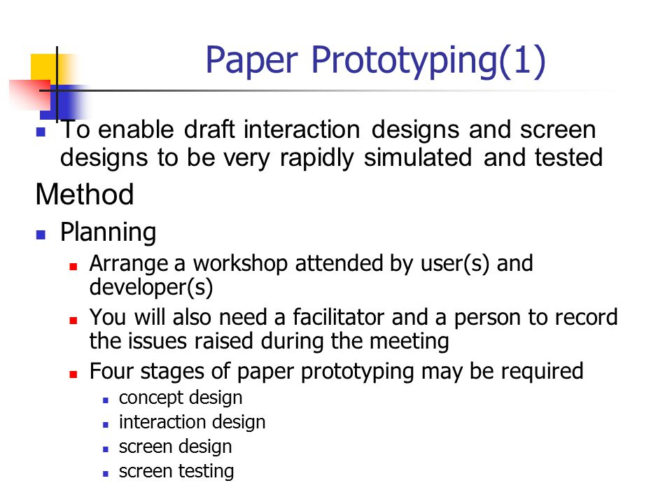 Paper Prototyping(1) Method