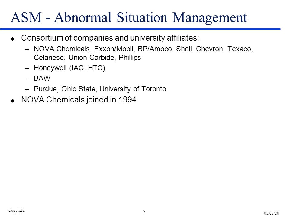 ASM - Abnormal Situation Management