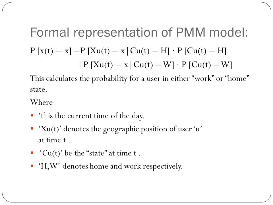 Formal representation of PMM model: