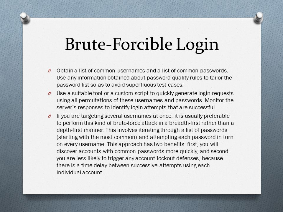 Brute-Forcible Login