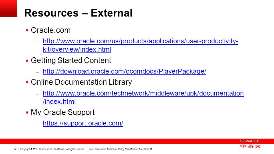 Resources – External Oracle.com Getting Started Content