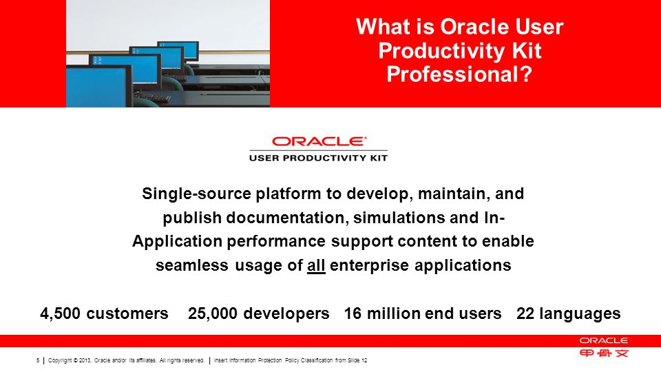 What is Oracle User Productivity Kit Professional