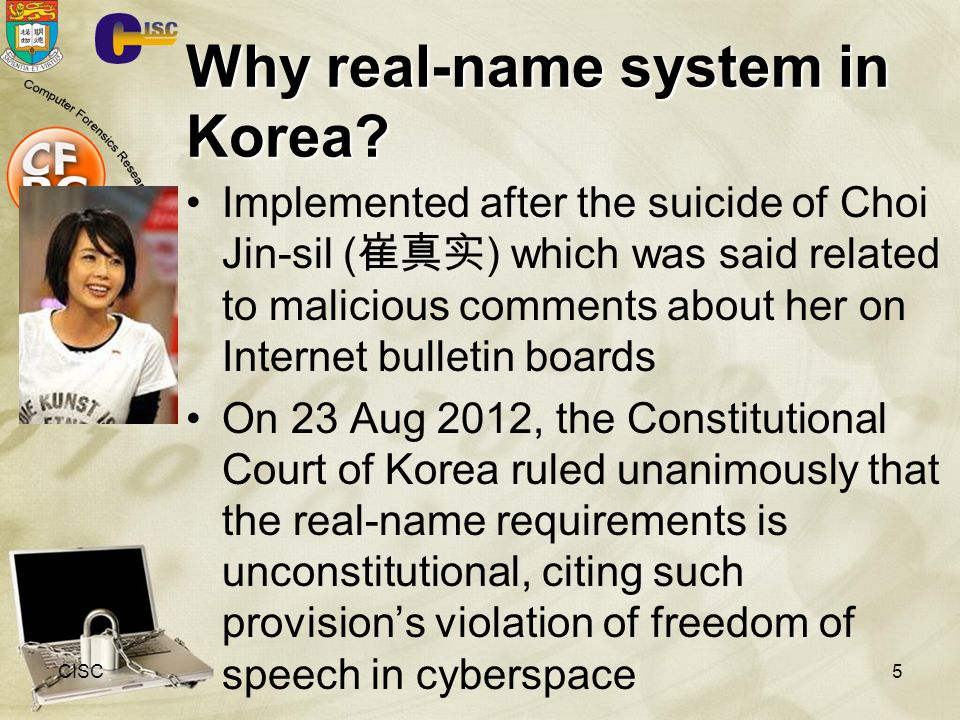 Why real-name system in Korea
