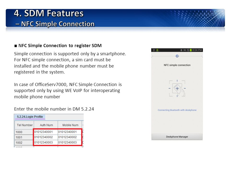 4. SDM Features – NFC Simple Connection
