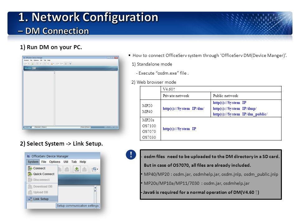 1. Network Configuration – DM Connection