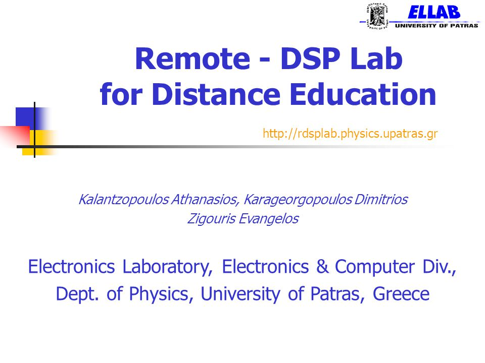 Remote - DSP Lab for Distance Education