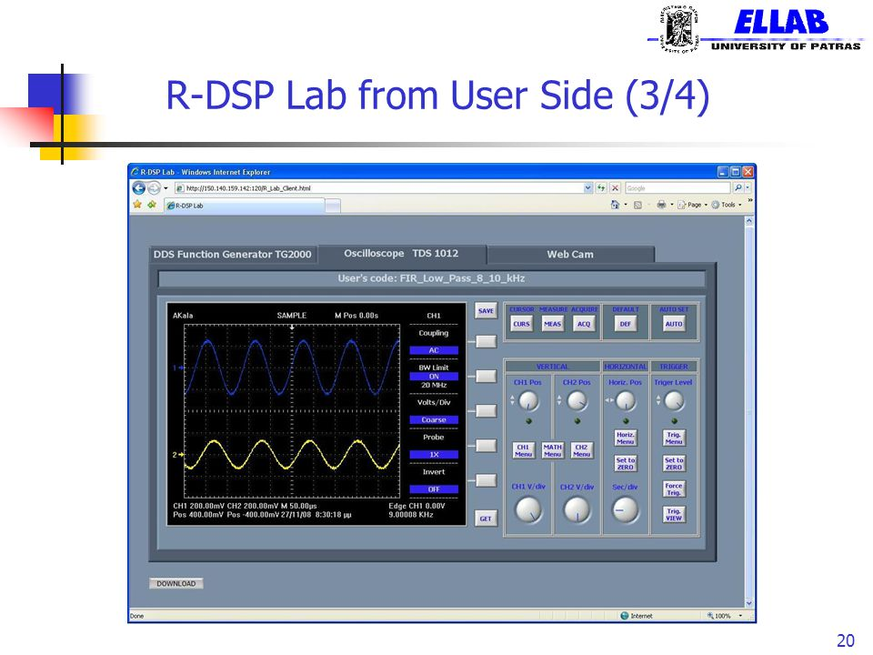 R-DSP Lab from User Side (3/4)