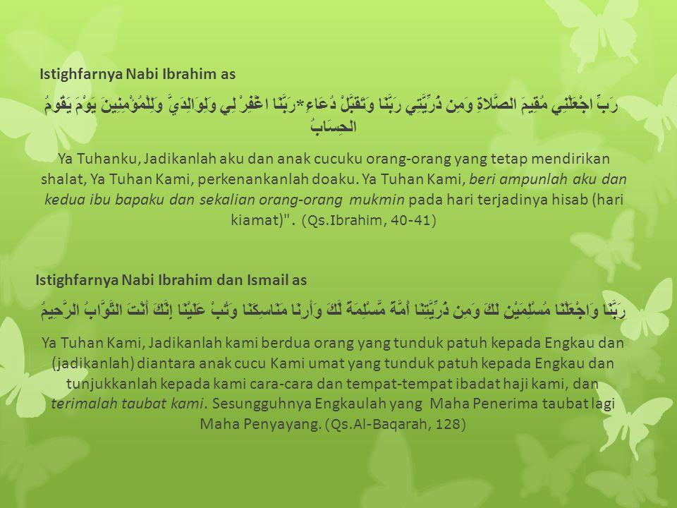 Istighfarnya Nabi Ibrahim as