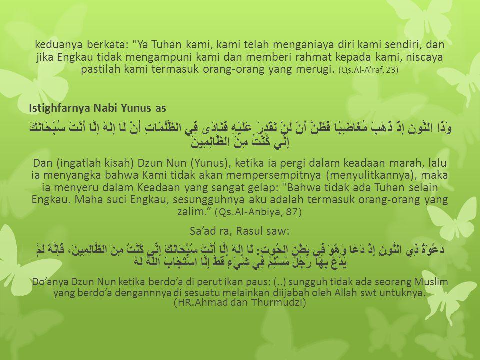 keduanya berkata: Ya Tuhan kami, kami telah menganiaya diri kami sendiri, dan jika Engkau tidak mengampuni kami dan memberi rahmat kepada kami, niscaya pastilah kami termasuk orang-orang yang merugi. (Qs.Al-A'raf, 23)