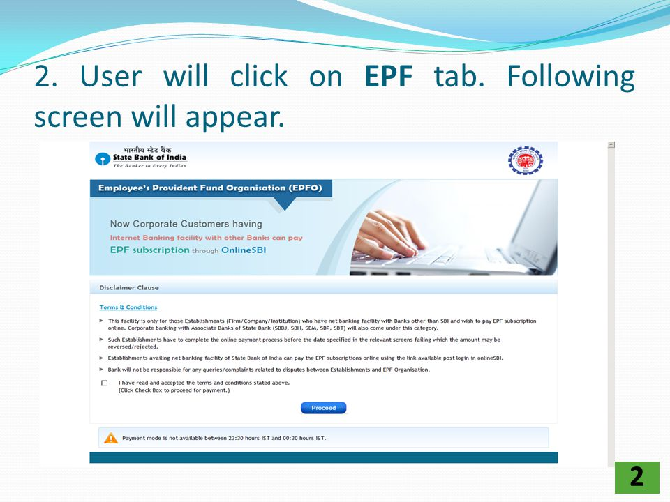 2. User will click on EPF tab. Following screen will appear.