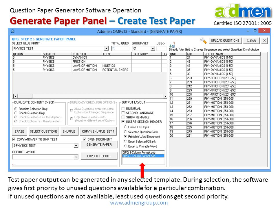 Generate Paper Panel – Create Test Paper