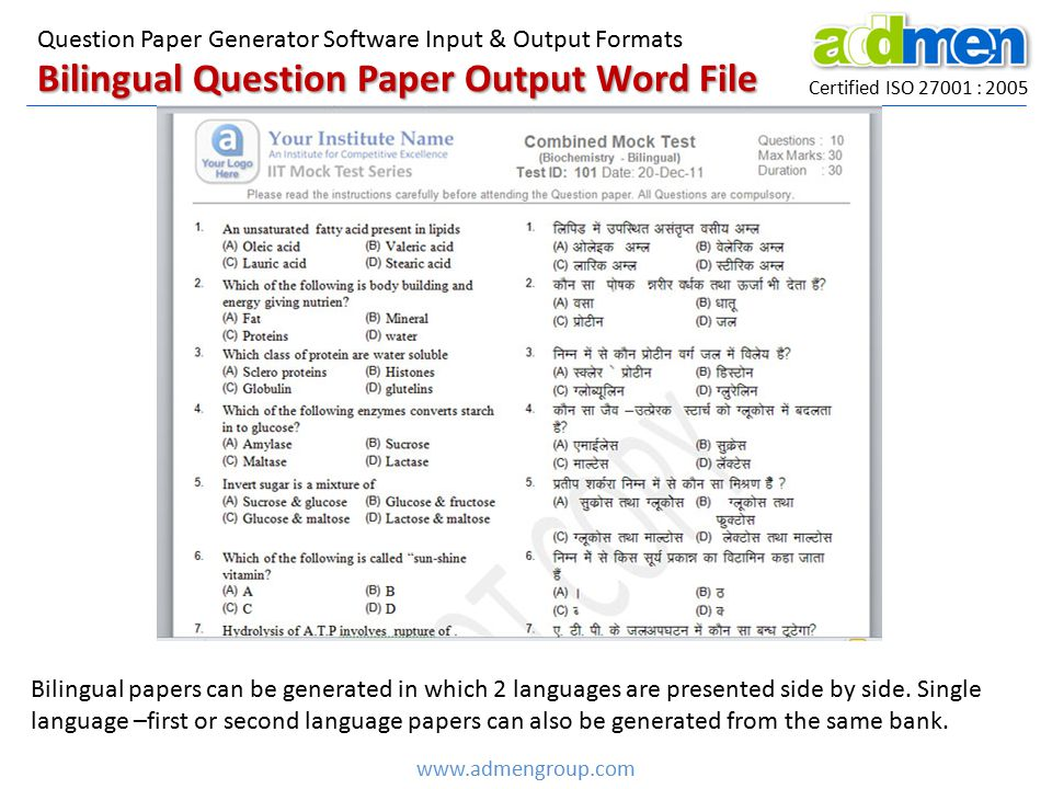 Bilingual Question Paper Output Word File
