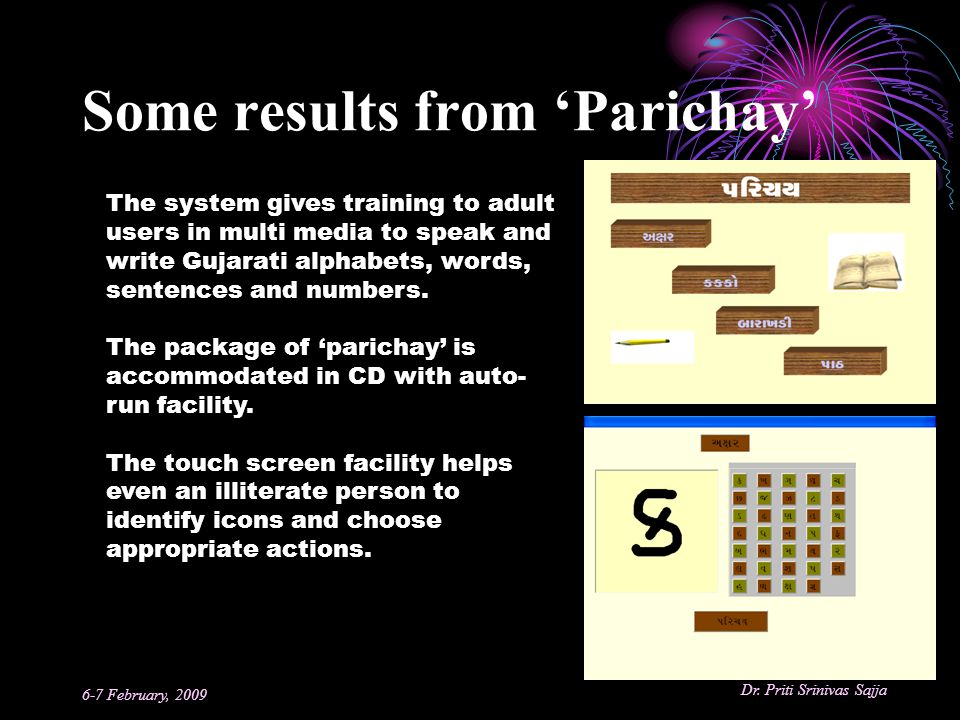 Some results from 'Parichay'