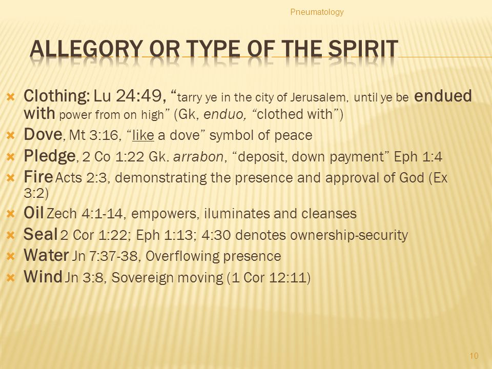 Allegory or type of the Spirit