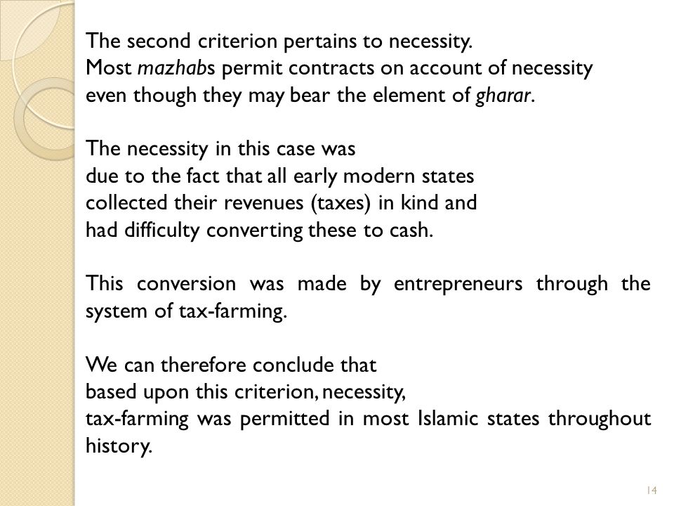 The second criterion pertains to necessity.